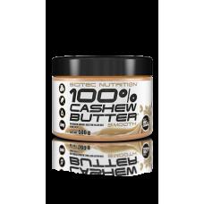 100% Cashein butter*